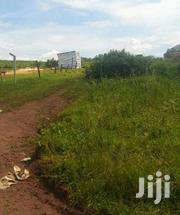 Land In Wantone Mukono For Sale | Land & Plots For Sale for sale in Central Region, Mukono