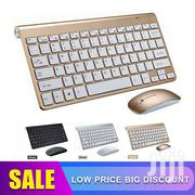 2.4G Gold Wireless Keyboard And Mouse | Computer Accessories  for sale in Central Region, Kampala