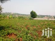 Tittled Plot On Sell On Entebbe Express Highway . | Land & Plots For Sale for sale in Central Region, Kampala