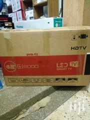 LG Tv 32 Inches | TV & DVD Equipment for sale in Central Region, Kampala