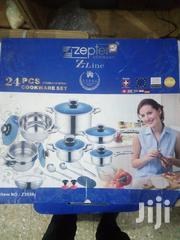 Cooking Set. | Kitchen & Dining for sale in Central Region, Kampala