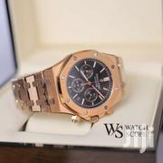 Ap Royal Oak Rose Gold | Watches for sale in Central Region, Kampala