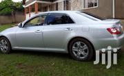 Toyota Mark X 2007 Gray | Cars for sale in Central Region, Kampala