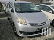 Toyota Passo 2009 Silver | Cars for sale in Central Region, Kampala