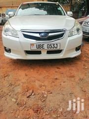 Subaru Legacy 2010 White | Cars for sale in Central Region, Kampala