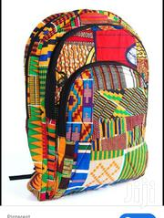 Ronie's House Of Bags | Bags for sale in Central Region, Kampala