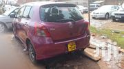 Toyota Vitz 2009 Pink | Cars for sale in Central Region, Kampala