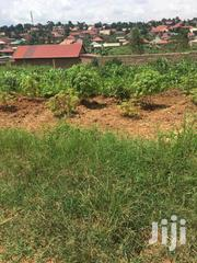 Tittled Plot On Sell On Gayaza Road Masoli | Land & Plots For Sale for sale in Central Region, Kampala