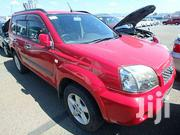 X-trail 2005 Model | Cars for sale in Central Region, Kampala