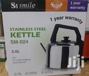 Electronic Kettle | Kitchen Appliances for sale in Central Region, Kampala