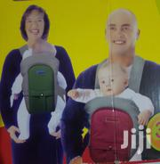 New Baby Shoulder Carrier | Children's Gear & Safety for sale in Central Region, Kampala