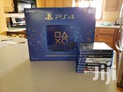 PS4 Slim 1TB Limited Edition Console | Video Game Consoles for sale in Central Region, Kampala