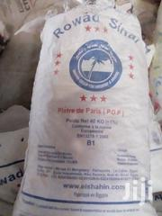Quality Chalk Materiol | Manufacturing Materials & Tools for sale in Central Region, Kampala
