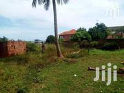 Plots for Sale | Land & Plots For Sale for sale in Central Region, Kampala