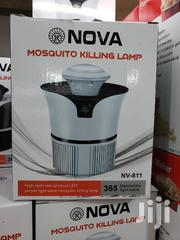 Mosquito Trap | Home Accessories for sale in Central Region, Kampala