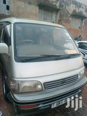 Toyota Hiace 1997 Gray | Buses & Microbuses for sale in Central Region, Kampala