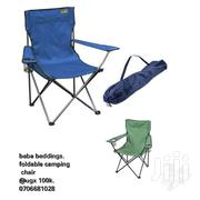 Camping Chair | Furniture for sale in Central Region, Kampala