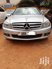 Mercedes-Benz C220 2008 Gray | Cars for sale in Central Region, Kampala