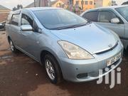 Toyota Wish 2005 Beige | Cars for sale in Central Region, Kampala