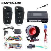 EASYGUARD Car Alarm System With Keyless Entry | Vehicle Parts & Accessories for sale in Central Region, Kampala