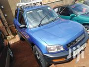 Toyota RAV4 1996 Blue | Cars for sale in Central Region, Kampala