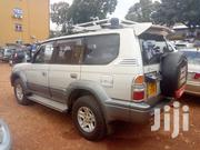 Toyota Land Cruiser Prado 1997 Gray | Cars for sale in Central Region, Kampala