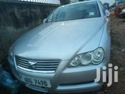 Toyota Mark X 2004 Silver | Cars for sale in Central Region, Kampala