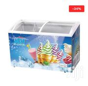 ADH Ice Cream Freezer 390literd | Kitchen Appliances for sale in Central Region, Kampala