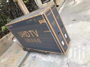 Brand New Samsung 75inch Smart Qled Suhd Tvs | TV & DVD Equipment for sale in Central Region, Kampala