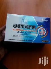 Prostate Herbal Curing Tea | Vitamins & Supplements for sale in Central Region, Kampala