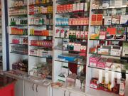 Retail Pharmacy Business On Sale With Kampala NDA Valid Licenses | Commercial Property For Sale for sale in Central Region, Kampala