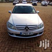Mercedes-Benz C200 2012 Silver | Cars for sale in Central Region, Kampala