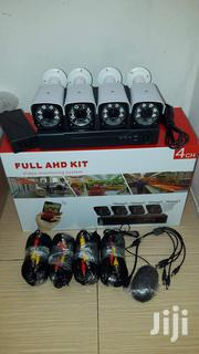 4 Channel Cctv Security Camera Kit With Dvr Adapter | Security & Surveillance for sale in Central Region, Kampala