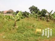 Plot for Sale Kawuku Entebbe Road | Land & Plots For Sale for sale in Central Region, Kampala