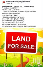 Land at Bweyogerere | Land & Plots For Sale for sale in Central Region, Kampala
