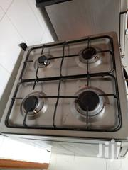 Logic Gas Cooker | Kitchen Appliances for sale in Central Region, Kampala