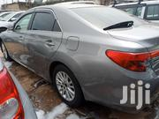 Toyota Mark X 2014 Gray | Cars for sale in Central Region, Kampala