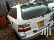 Toyota Corolla 1995 White | Cars for sale in Central Region, Kampala