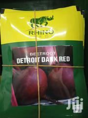 Beetroot (Detroit Dark Red) 10g @2000/= Per Pkt. | Automotive Services for sale in Central Region, Kampala