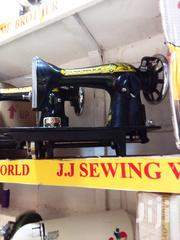 New Singer Sewing Machine   Home Appliances for sale in Central Region, Kampala