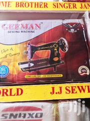 New Sewing Machine Original | Home Appliances for sale in Central Region, Kampala