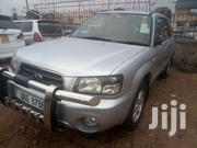 Subaru Forester 2005 | Cars for sale in Central Region, Kampala