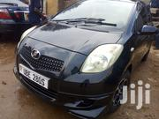 Toyota Vitz 2005 1.0 F Black | Cars for sale in Central Region, Kampala