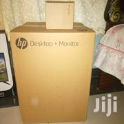 Brand New Computer Hp   Laptops & Computers for sale in Central Region, Kampala