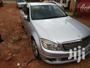 New Mercedes-Benz C200 2011 Silver | Cars for sale in Central Region, Kampala