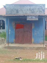 Shops For Rent In Entebbe | Commercial Property For Rent for sale in Central Region, Wakiso