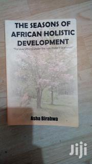 African Holistic Development | Books & Games for sale in Central Region, Kampala