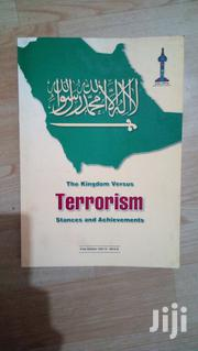 The Kingdom Versus Terrorism | Books & Games for sale in Central Region, Kampala