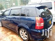 Toyota Wish 2003 Blue | Cars for sale in Central Region, Kalangala