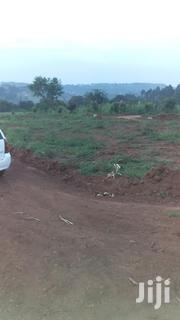 Cheap Plots of Land for Sale 50*100 Ft in Buloba /Bukasa. | Land & Plots For Sale for sale in Central Region, Wakiso